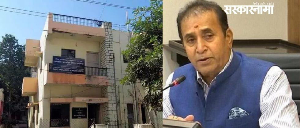 Nothing wrong with a womens hostel in Jalgaon says anil deshmukh