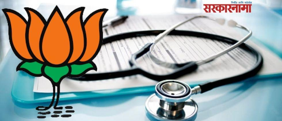 Changed answer sheets to pass for BJP leaders children in gujrat