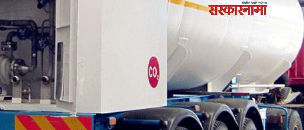 Pimpri Chinchwad is relieved to two oxygen tankers .jpg