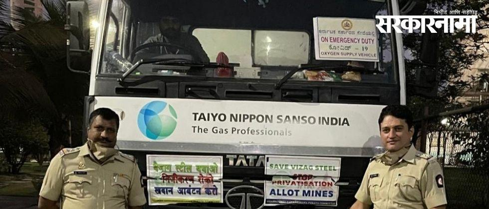 Bihar driver drove a tanker for 11 hours to deliver oxygen to Solapur