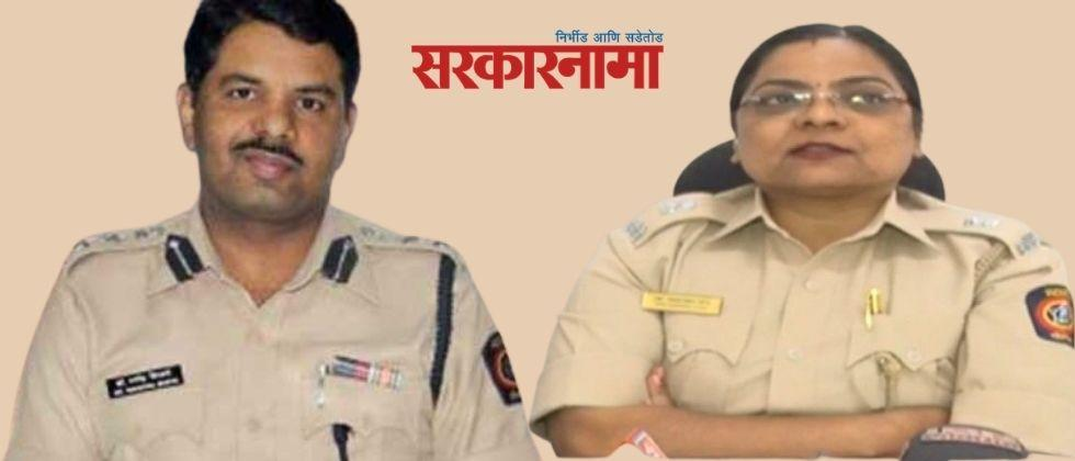 Dr. Ravindra Shiswe, Smartana Patil and 799 others honored with Director General of Police