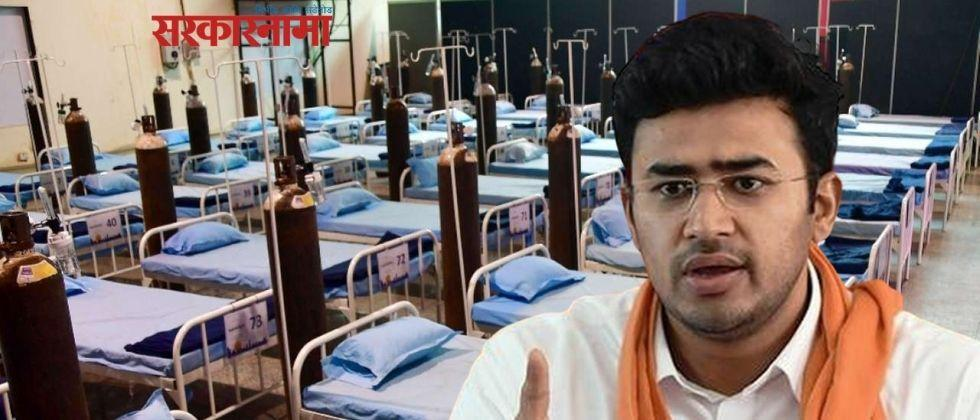 BJP MP Tejasvi Surya finds communal angle in bed scam