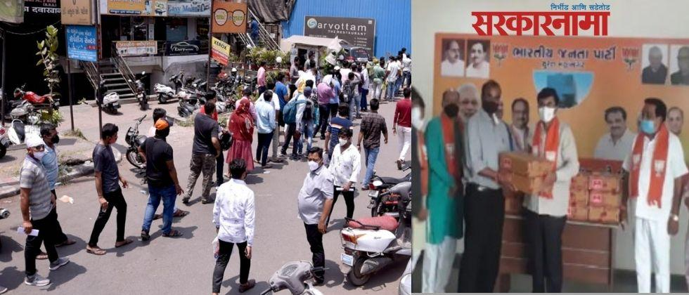 Remdesivir injection in surat bjp office criticised by congress and aap