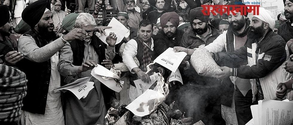 Farmers burn the copies of three farm laws on occasion of Lohri