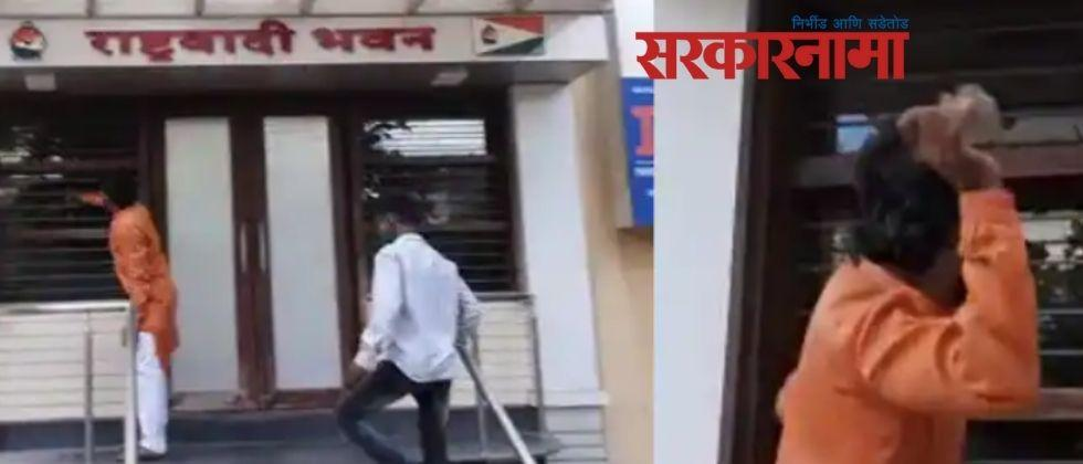 Gopichand Padalkar supporters attack NCP office in Solapur