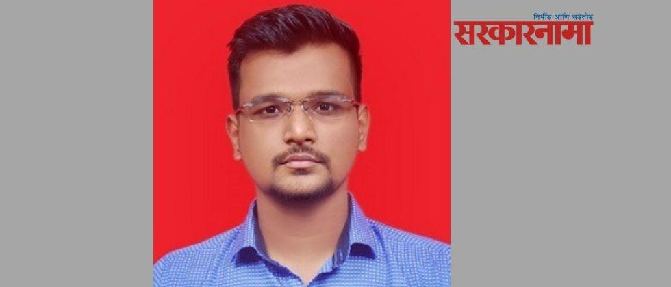 Swapnil Lonakar presents the grief of students appearing for MPSC exams