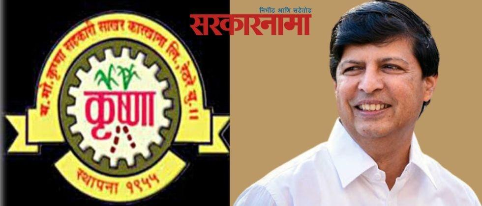 Dr. Suresh Bhosale group's historic victory in Krishna Sugar Factory election:
