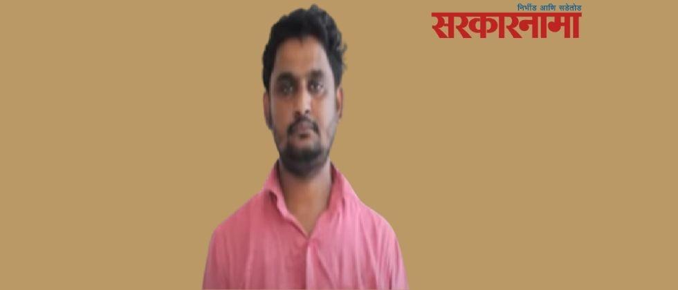 Beed-Irfan Pathan Arrested News
