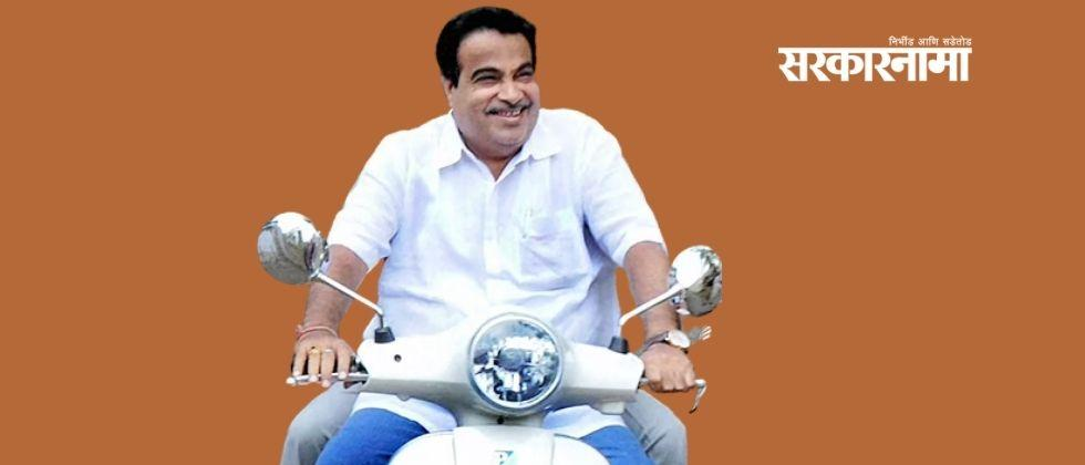 Gadkari remembered his college days with that announcement of the Finance Minister .jpg