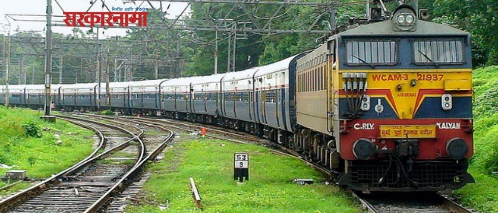 Central Railway has cancelled 20 trains due to poor occupancy