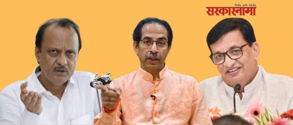 MLA Gopichand Padalkar criticise state government over free vaccination