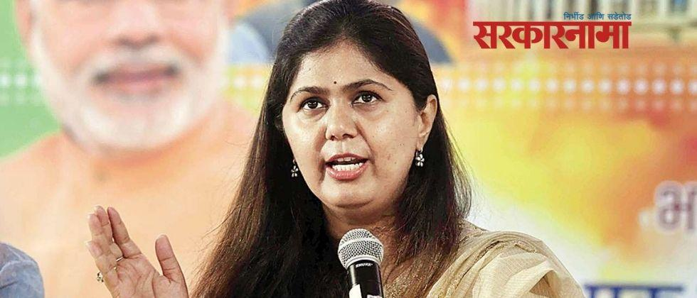 That's when I refused the post of Union Minister : Pankaja Munde