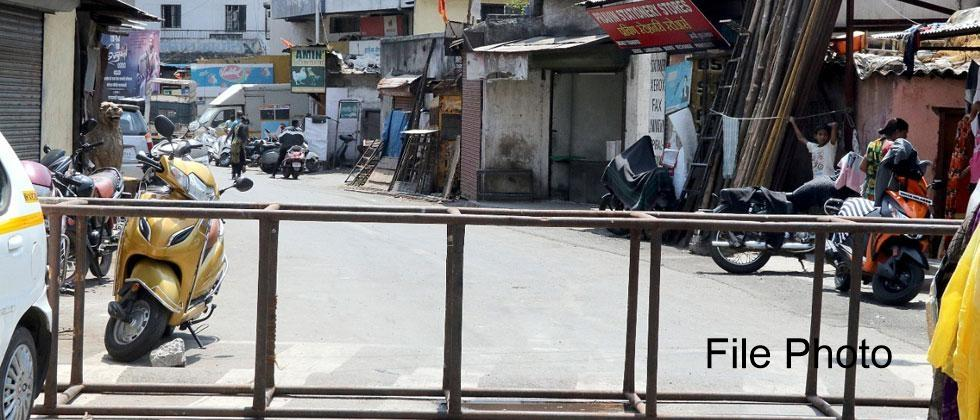 Strict Curfew in Pune from Today 2 PM