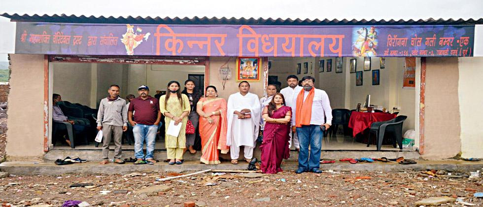 Transgender schools for third party education in Vasai; The first school in the state