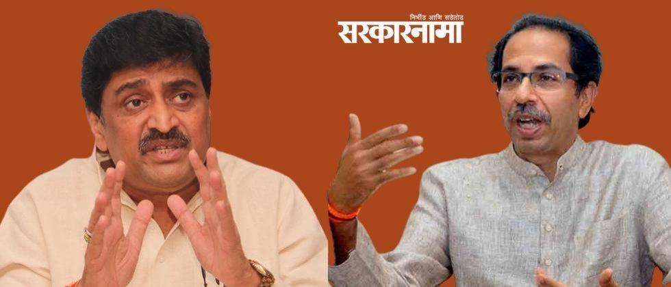 Crime against the person who changed the remarks of Chief Minister Uddhav Thackeray