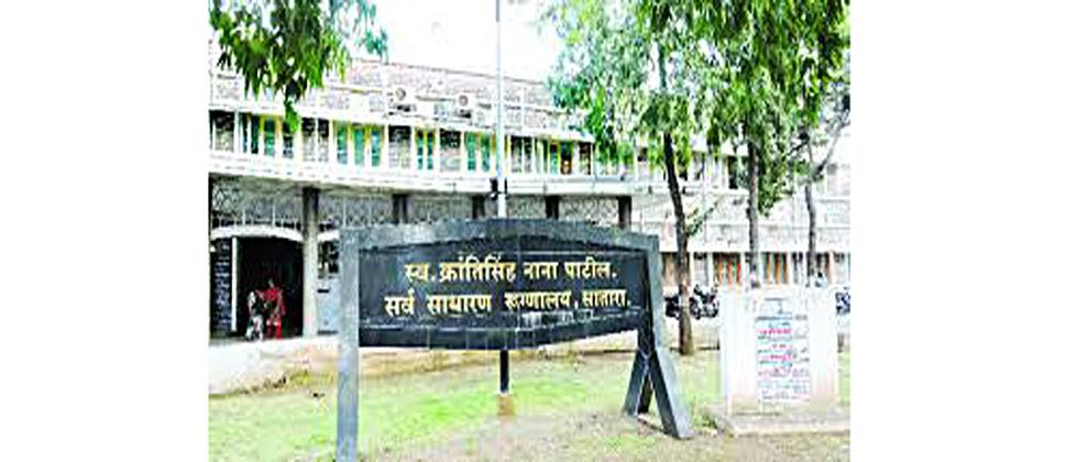 Approval of Rs 495 crore for Satara Medical College