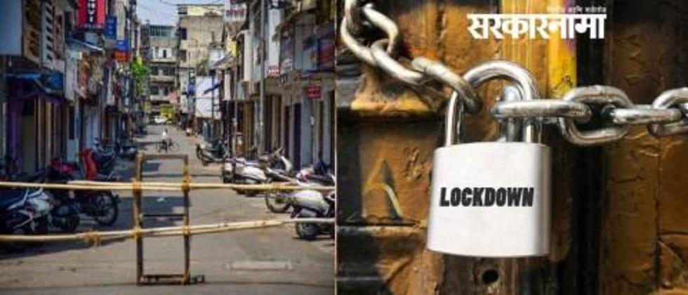 Beed Lock Down News- Collector Press