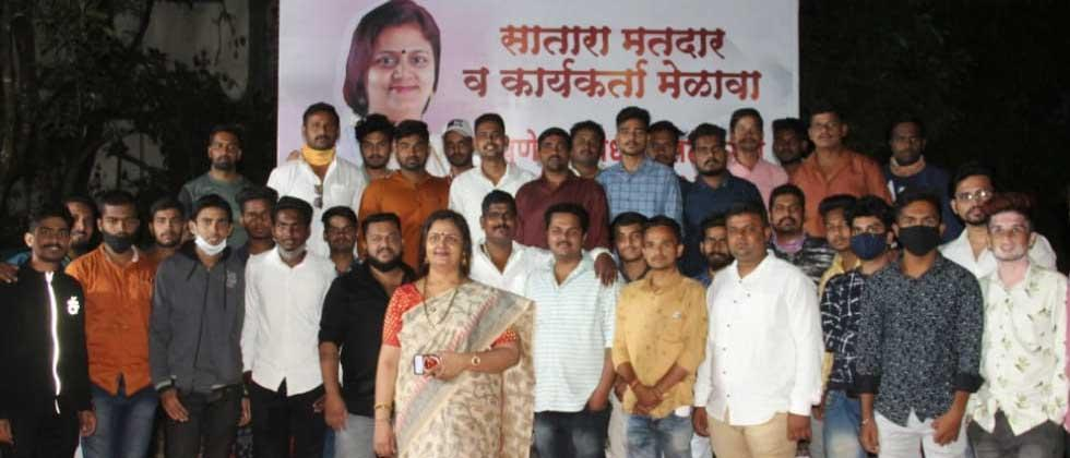 Not as a leader; Choose as an activist: Nita Dhamale's emotional appeal to voters