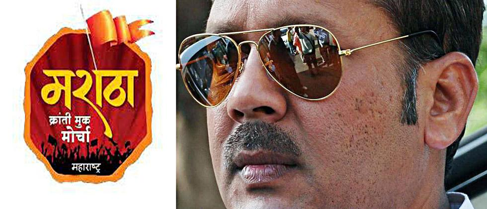 Why senior leaders are silent on Maratha reservation: Udayan Raje's question