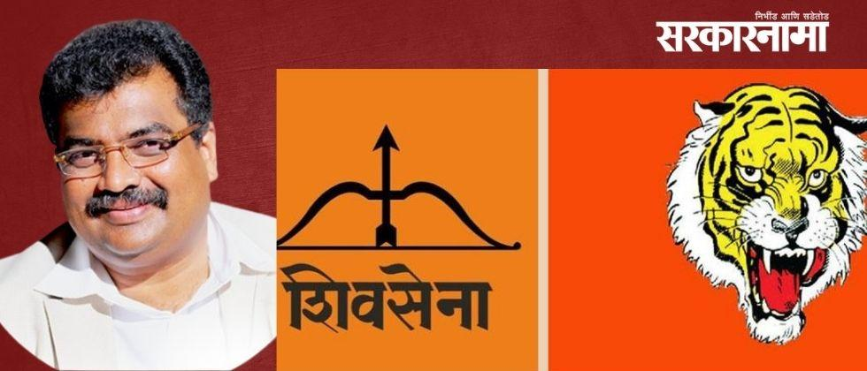 In the ward of former BJP minister Ravindra Chavan, the Shiv Sena candidate won with the highest number of votes