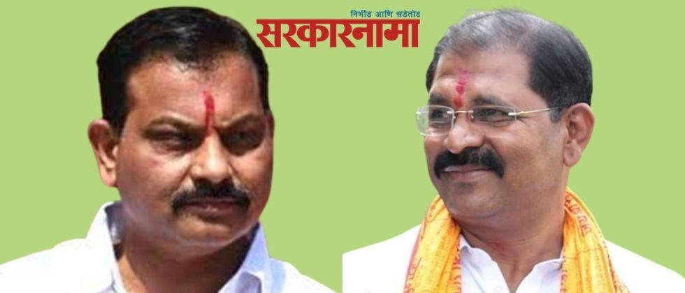 Narayan Patil replied to the allegation of MLA Sanjay Shinde