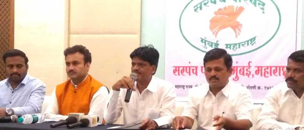 Sarpanch council makes serious allegations against Thackeray government