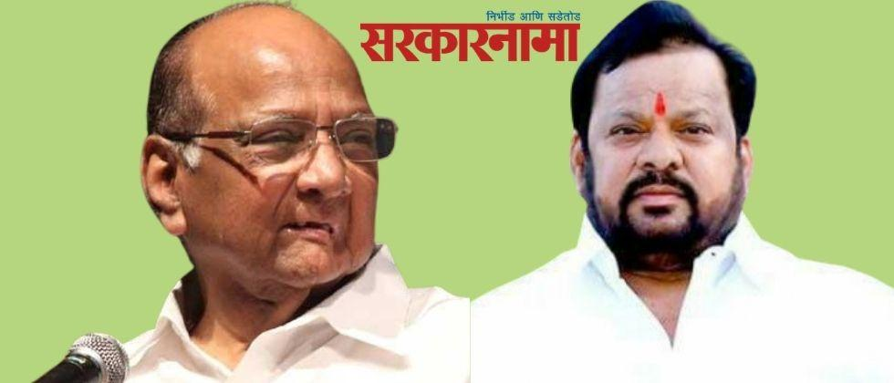 It is our right to be angry and criticize the heads of the Mahavikas Aghadi government