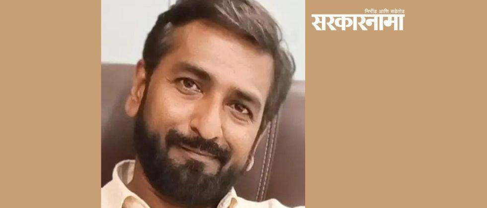 Congress spokesperson Raju Waghmare's brother arrested for sexual harassment