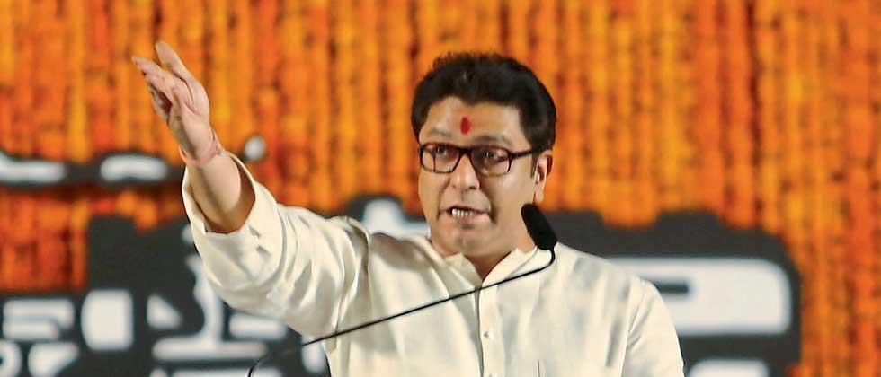 Raj Thackeray has written a letter to party workers on the occasion of birthday