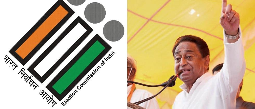 Kamal Nath No Longer Star Campaigner says Election Commission of India