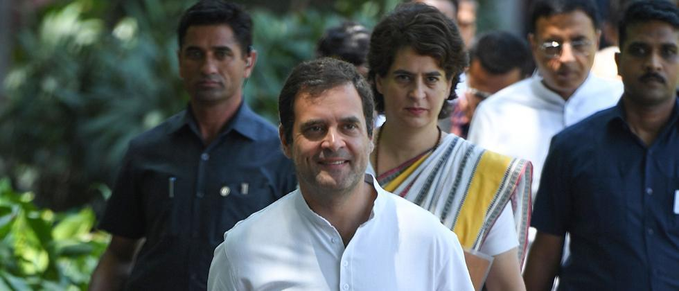 congress party may have more than one vice president