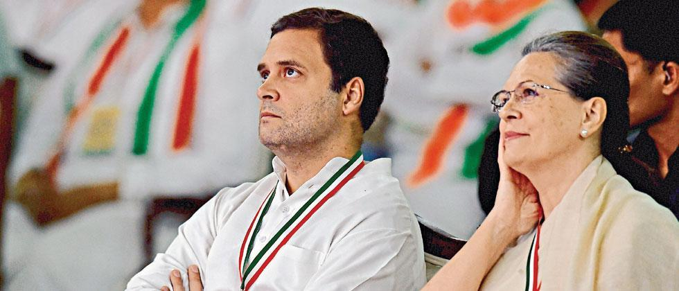 congress leaders write to sonia gandhi about change in party leadership