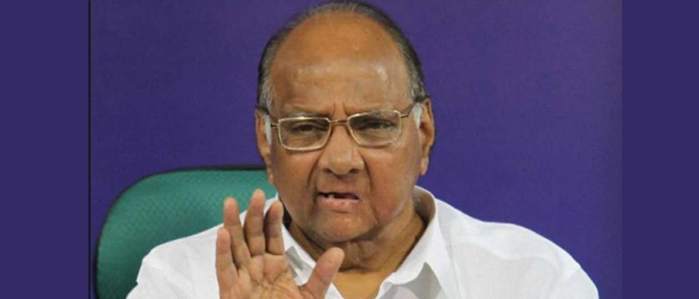 Sharad Pawar's criticism of BJP over ED's action