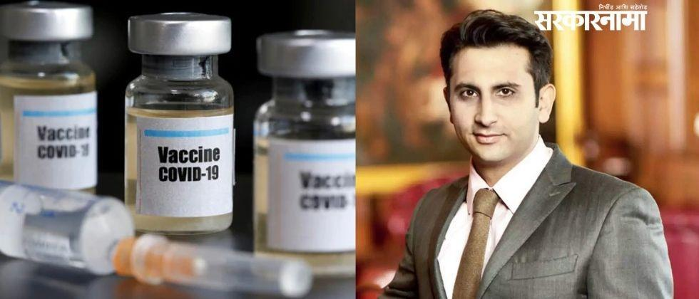 sii ceo adar poonawalla says need 3 thousand crore for increasing vaccine production