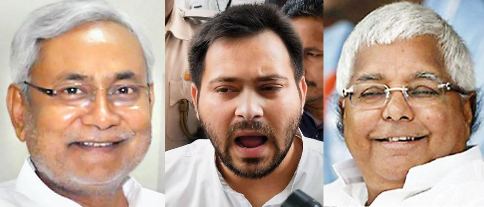 Mahagathbandhan finalises seat distribution in bihar assembly election