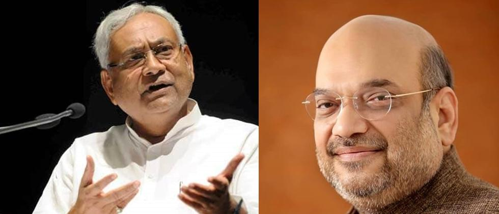 union home minister amit shah talks to chief minister nitish kumar on phone