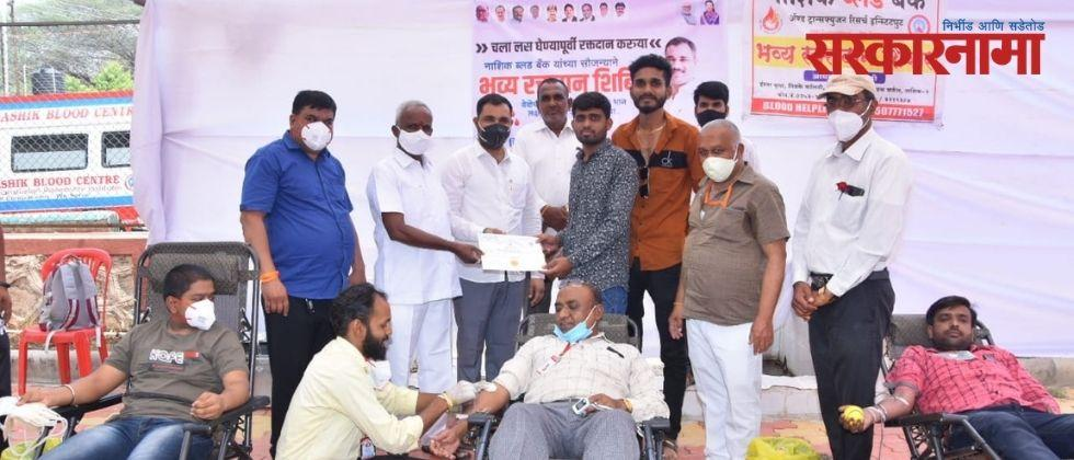 Blood donation NCP