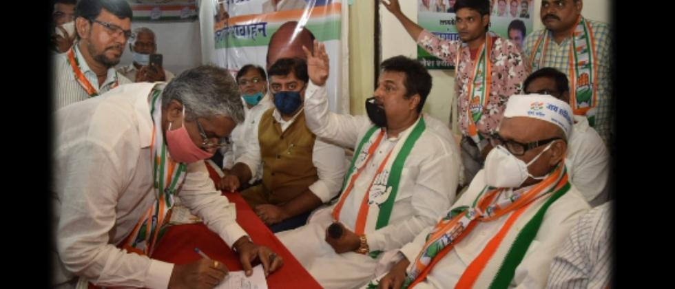 Congress Signature Campaign in Mumbai Against central Governement