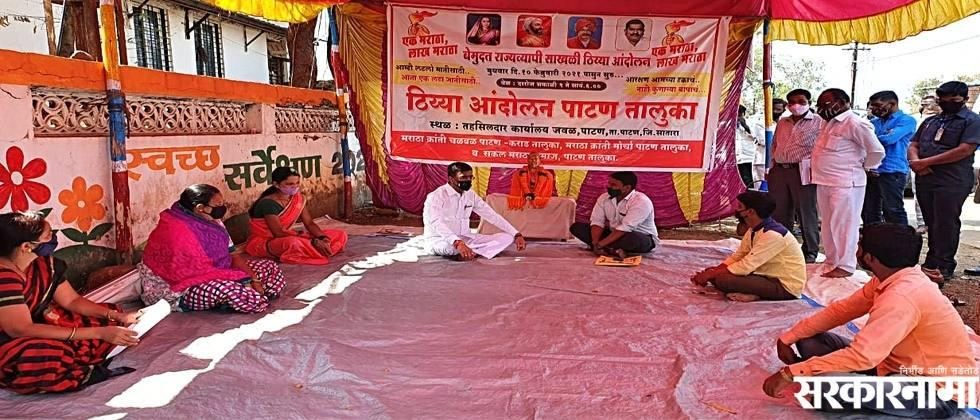 The state government will not fall short in the Maratha reservation issue ....