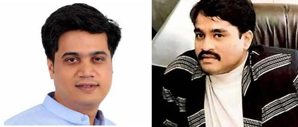 MLA Rohit Pawar Requests PM to Bring Dawood Back to India