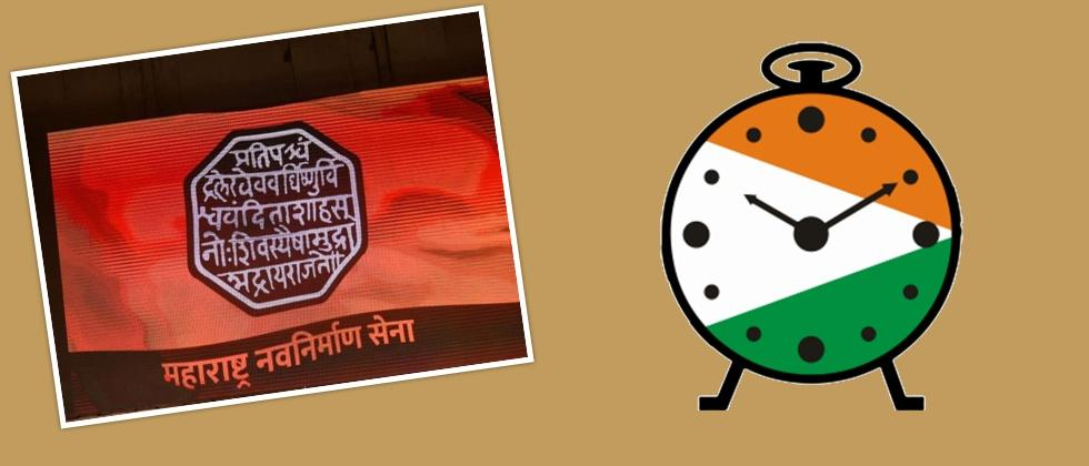 MNS and NCP