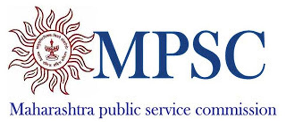 MPSC Exam to be Conducted This Year