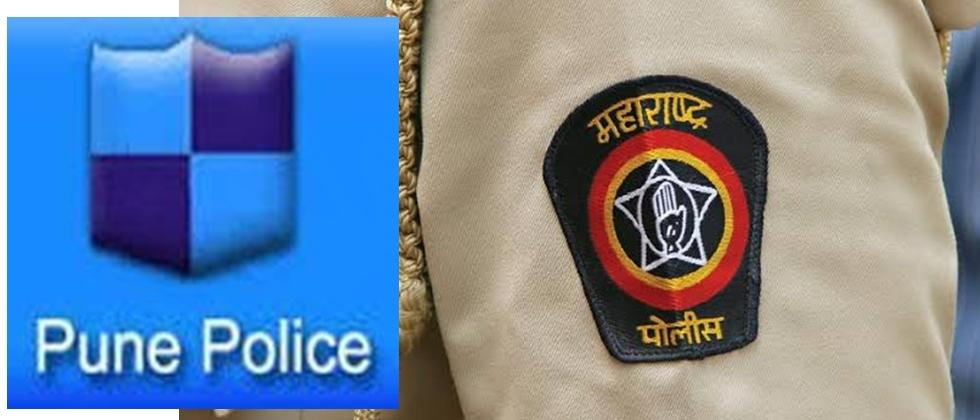Pune Police will need addtional Manpower to seal New places