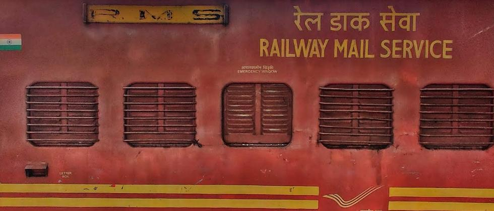 Railway to Close its Mail Service