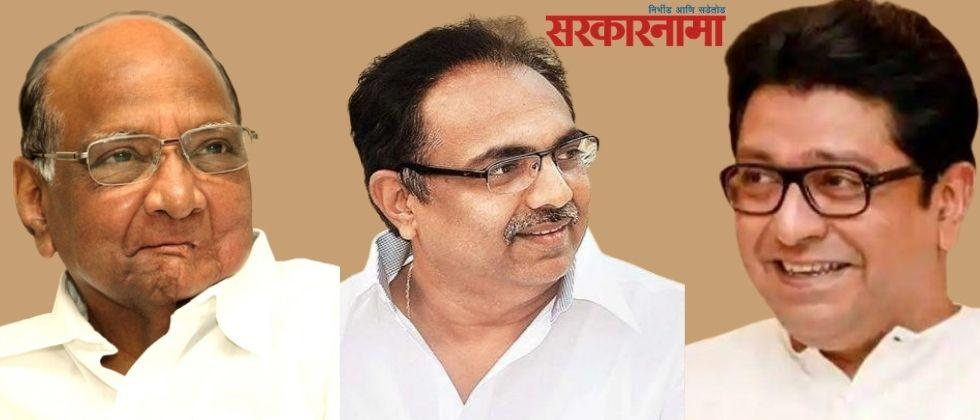 Raj Thackeray is making baseless allegations for publicity : Jayant Patil