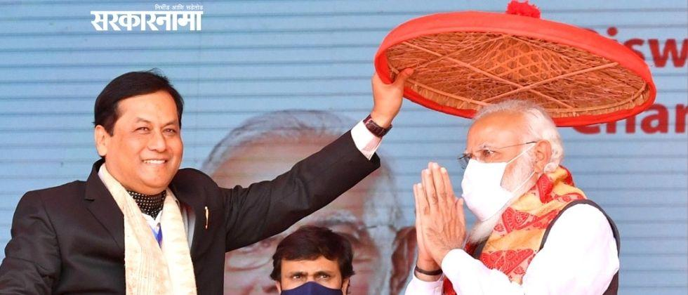 prime minister narendra modi on assam tour ahead of assembly election
