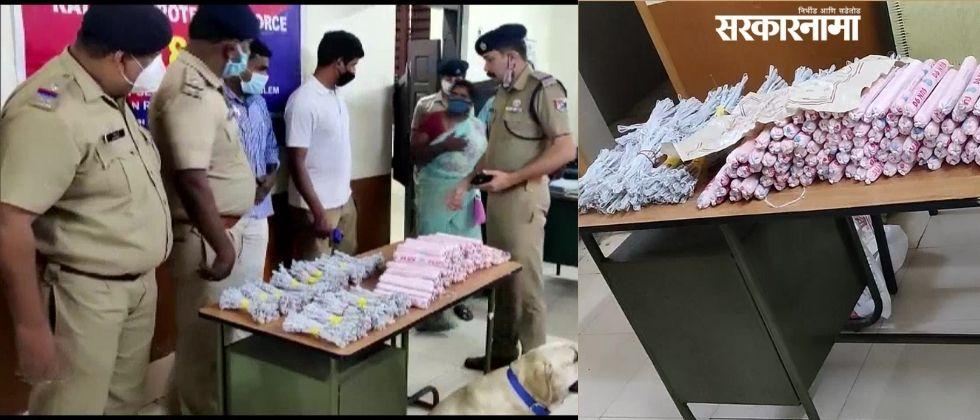 Railway Protection Force seizes more than 100 gelatin sticks in keral