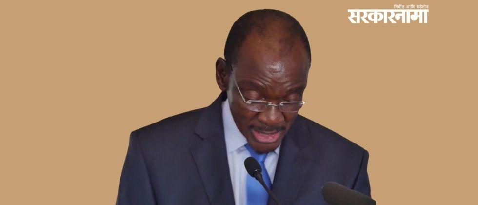 Zimbabwes Vice president resigns amid sexual misconduct allegations