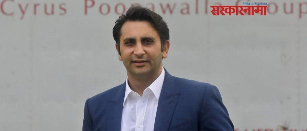 Writ petition in Bombay HC for Z plus security for Adar Poonawalla