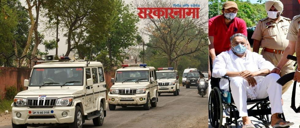 gangster and mla mukhtar ansari brought back in uttar pradesh by police